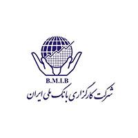 کارگزاری بانک ملی ایران